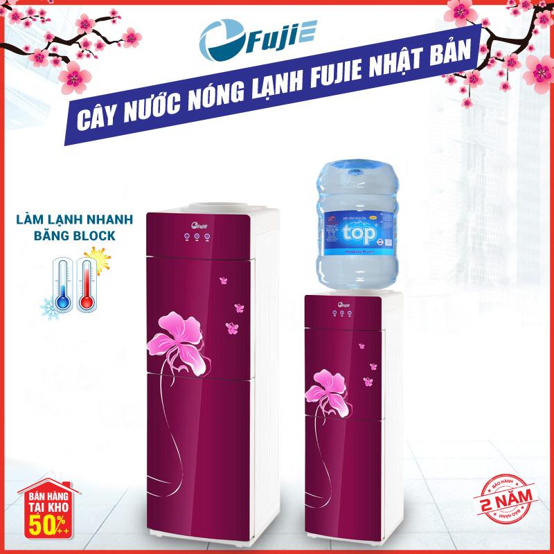 banner-cay-nong-lanh-fujie-800x800-wdx5pc-2-18042019134935-905.jpg